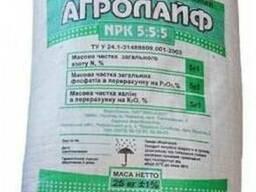 Агролайф NPK