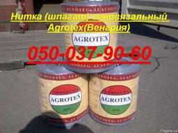 Нитка тюковая Agrotex