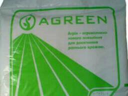 Агроволокно белое 50 г/м.кв. в порезке 3,2х5м.