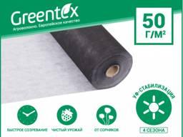 Агроволокно Greentex 1,6х100, 50 пл. черно-белое