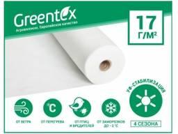 Агроволокно Greentex 1, 6х100, 17 плотность белое