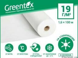 Агроволокно укрывное Greentex плотность 19 г/м2 белое