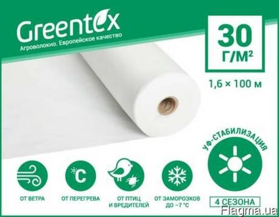 Агроволокно укрывное Greentex плотность 30 г/м2 белое