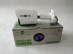 AHD наружная видеокамера Green Vision GV-064-GHD-G-COS20-20 1080P