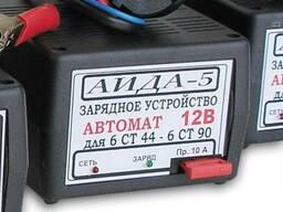 АИДА-5 Зарядное устройство для легковых авто