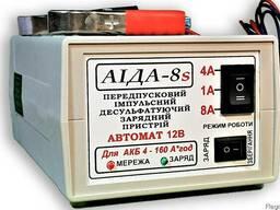 АИДА 8s Автоматическое зарядное устройство АКБ