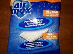 Air Max (наполнитель)