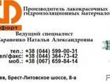 ЭП-41 краска эпоксиддная /ЭП_41 * эмаль [ЛКМ от 25кг. ] ЭП*4 - фото 1