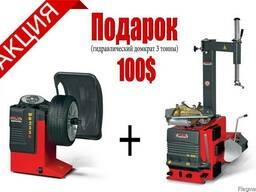 АКЦИЯ!!! Комплект оборудования для шиномонтажа Италия