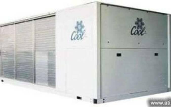 Акция Охладитель жидкости DC SEMIR 140-LT-P-ледовый каток