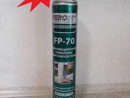Акция!!! Профессиональная монтажная пена Ferom FP-70