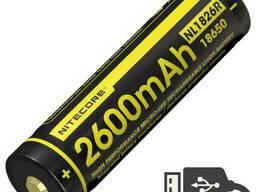 Аккумулятор литиевый Li-Ion 18650 Nitecore NL1826R 2600mAh USB защищенный