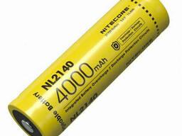 Аккумулятор литиевый Li-Ion 21700 Nitecore NL2140