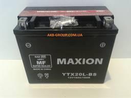 Аккумулятор на мотоблок генератор квадроцикл мопед скутер