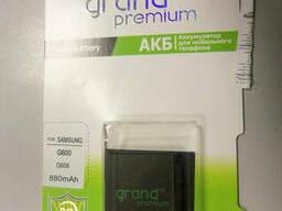 Аккумуляторная батарея Grand Premium для Samsung G600
