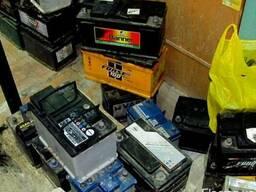 Аккумуляторы БУ, отработанные аккумуляторы