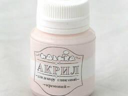 """Акриловая краска для декора """"Кремовая"""", 20мл 98244"""