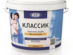 Акриловая краска для внутренних работ Mixon Классик, 10 л