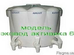 Активатор воды Эковод 6 литров ЭАВ6 Жемчуг очиститель фильтр