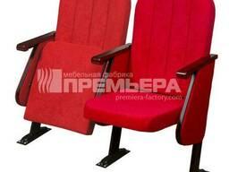 """Актовые кресла """"Соната"""" от производителя"""