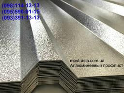 Алюминеевый профнастил, металлопрофиль из алюминия