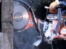 Алмазная резка гранит, бетон, железобетон, проемы, демонтаж