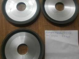 Алмазная тарелка 125х32 ЛОС 63/50 27карат