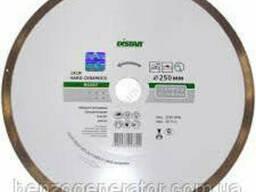 Алмазный диск DiStar Hard ceramics 250 мм, по керамограниту