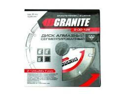 Алмазный диск Granite - 125 мм, сегмент
