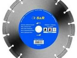 Алмазный диск по армированному бетону SR 230 мм