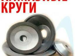 Алмазный круг 12А2-45 150х40х10х3х32 АС4