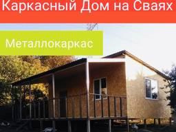 Альтернативное Строительство Дома