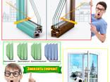 Металопластикові Вікна   Двері   Перегородки   Розсувні Системи   Розстрочка 0% - фото 7
