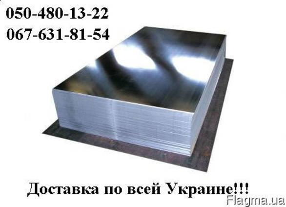 Алюминиевый лист 0,58 мм окрашенный WA-BIS