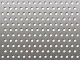 Оцинкованный перфорированный лист 0,75мм, 1мм - фото 1