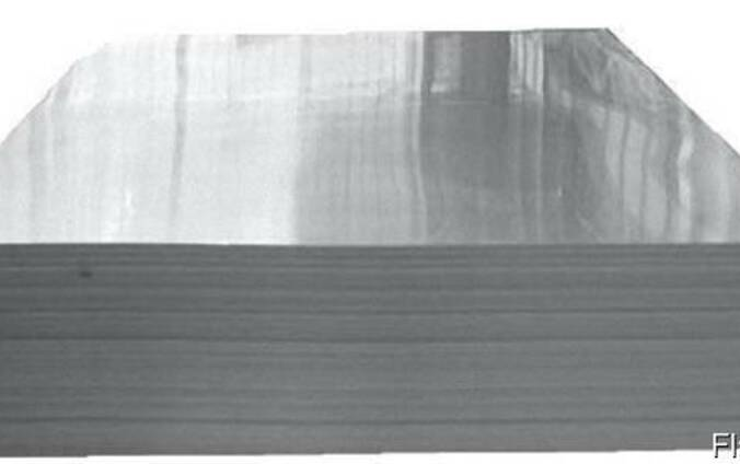 Лист алюминиевый 0,5х1200х2000 Д16Т