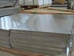 Алюминиевый лист гладкий 20x1000x2000 Д16