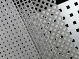 Алюминиевый лист перфорированый (1000x2000) - фото 1