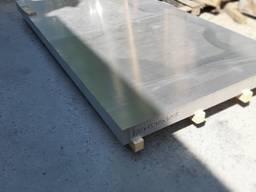 Алюминиевый лист, плита АМГ3 наличие цена купить