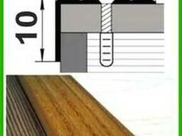 Алюминиевый порожек лестничный, с рифлением. - фото 1