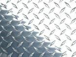 Алюминиевый рифленый лист с узором 4,0 мм 1000х2000 - фото 1