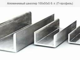 Алюминиевый швеллер 20х40х2 купить, Алюминиевый профиль