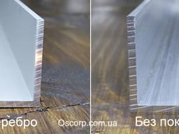 Алюминиевый швеллер / П-образный профиль 80х30х3 АД31 Т5