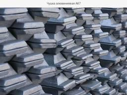 Алюминиевый сплав АВ-87, чушка алюминиевая ГОСТ, купить,