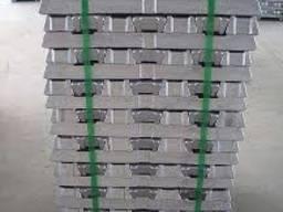 Алюминиевые чушки и слитки АК5М7 чушка, купить, цена, ГОСТ