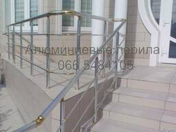 Алюминиевые перила, лестничные ограждения