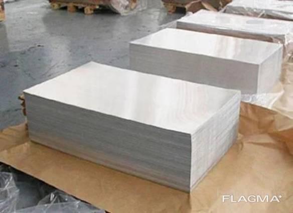 Алюминиевый лист все размеры недорого со склада