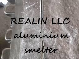 Алюминий сплав АК12пч, первичный АК12оч, АК12ч, АК12 чушка