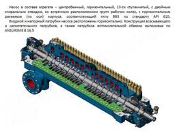AMG 100L (ВВ3)