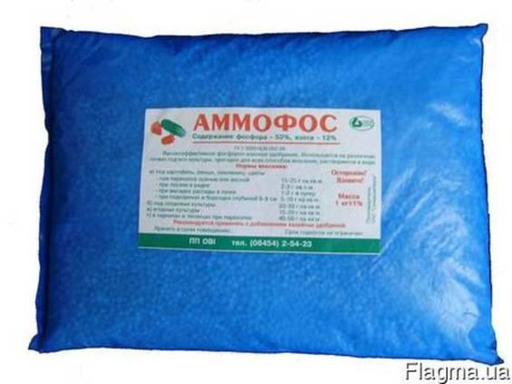 Аммофос 1 кг ОВИ (N-12%; P-52%)
